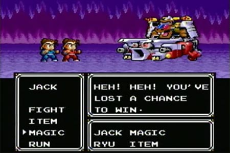 This shows the last RPG style battle with the second form of Robo Doc on super ninja boy.  He has just transformed into his ultimate form and says,'Heh! Heh! You've Lost a Chance to win'.