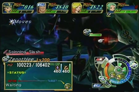 This is a screenshot of the level 200 Zenothlee that appaers in Grandia Xtreme.